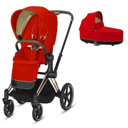 Cybex Priam 2020 2w1 autumn gold