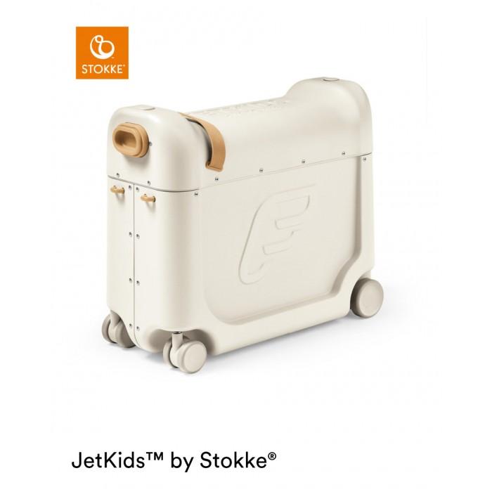 JetKids STOKKE BedBox White